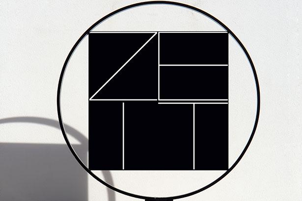 TELOS-Aussen- Aufgang-Kunstwerk-Zeit-C07290bnz.jpg